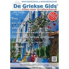 Preorder: Griekse Gids Glossy NR 10 - ZOMER 2017