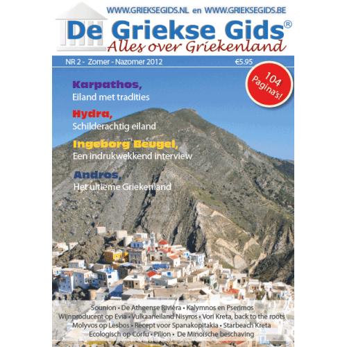 Griekse Gids Glossy1
