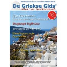 Griekse Gids Glossy Tijdschrift