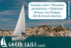 Greek Sails