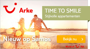 Time to smile Arke Samos