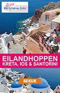 Eilandhoppen Griekenland Kreta