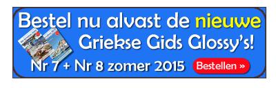 Griekse Gids Glossy 2015