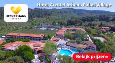 Athena Pallas Elia beach Chalkidiki