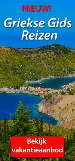 Vakantie Griekenland 2019