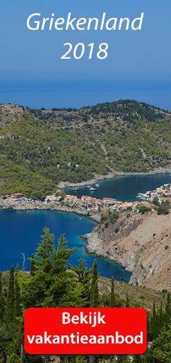 Vakantie Griekenland 2018