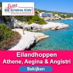Eilandhoppen Aegina Griekse Gids Reizen