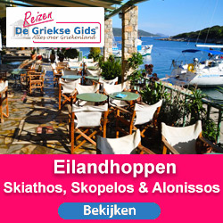 Eilandhoppen Alonissos, Skopelos en Skiathos