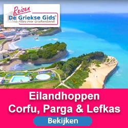 Griekse Gids Reizen Corfu Eilandhoppen