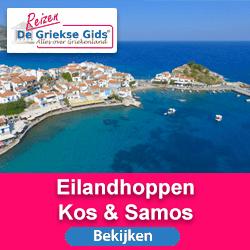 Griekse Gids Reizen Eilandhoppen