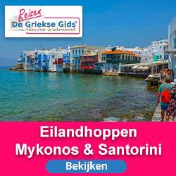 Eilandhoppen Mykonos Santorini en overige Cycladen