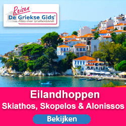 Eilandhoppen Skiathos Griekse Gids Reizen