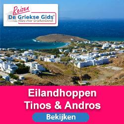 Eilandhoppen Tinos Andros