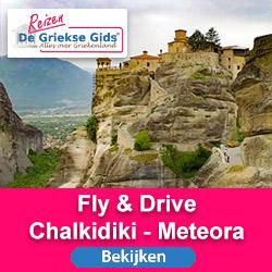 Fly Drive en vakanties naar Meteora