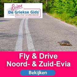 Fly Drive Evia Griekse Gids Reizen
