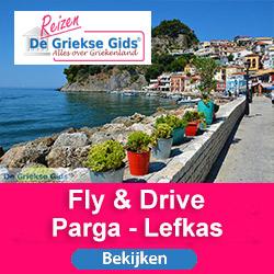 Griekse Gids Reizen Fly Drive Parga Lefkas