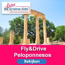 Fly Drive Peloponnesos Griekse Gids Reizen