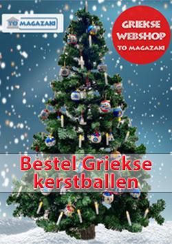 Griekse kerstballen
