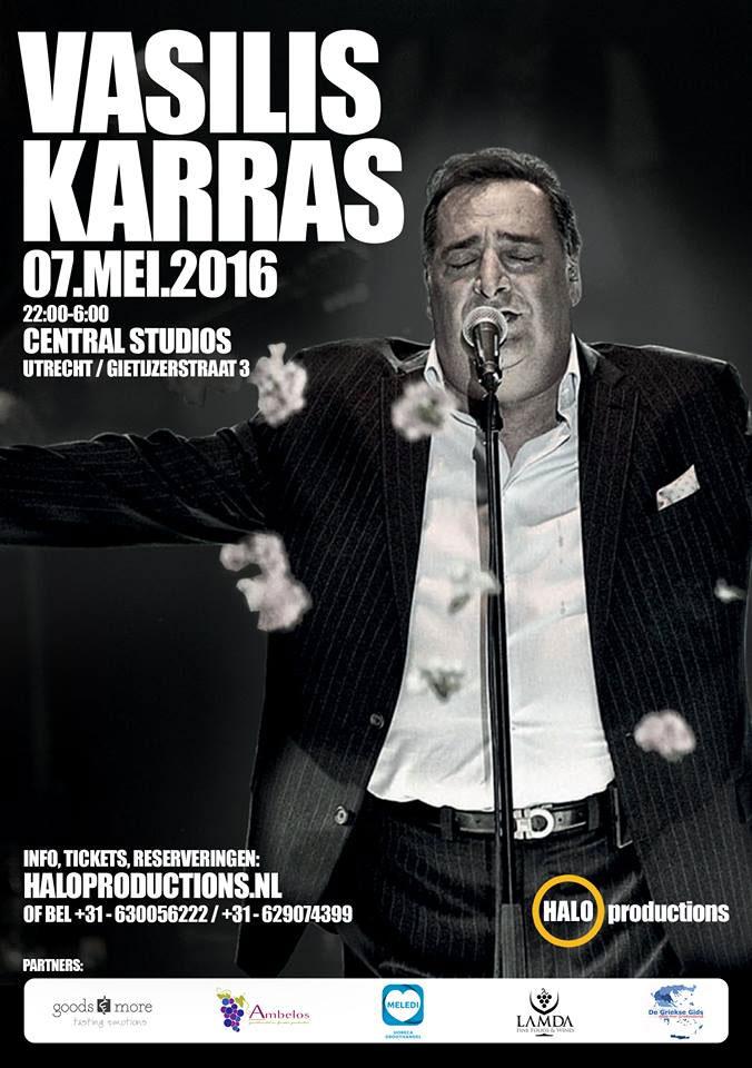 Vasilis Karras