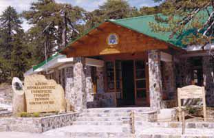 Troodos bezoekerscentrum