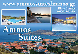 Ammos Suits Limnos