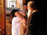 Grieks doopfeest