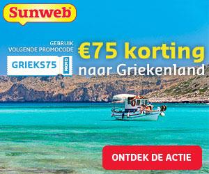 Sunweb.be actie: 75 euro extra korting