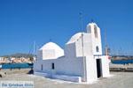 Aegina stad | Griekenland | De Griekse Gids foto 17 - Foto van De Griekse Gids