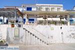 Perdika | Aegina | De Griekse Gids foto 4 - Foto van De Griekse Gids