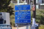 Souvala | Aegina | De Griekse Gids foto 2 - Foto van De Griekse Gids