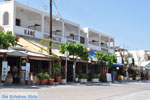 Souvala | Aegina | De Griekse Gids foto 16 - Foto van De Griekse Gids