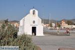 Aegina stad | Griekenland | De Griekse Gids foto 69 - Foto van De Griekse Gids