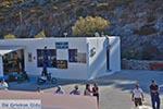 Agathonissi - Griekse Gids Foto 45 - Foto van De Griekse Gids
