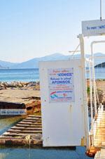 Aponissos | Agkistri Griekenland | Foto 9 - Foto van De Griekse Gids