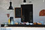 Agistri Club | Agkistri Griekenland | foto 5 - Foto van De Griekse Gids