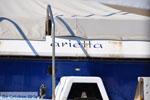 Skala | Agkistri Griekenland | Foto 10 - Foto van De Griekse Gids