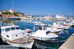Megalochori (Mylos) | Agkistri Griekenland | Foto 11 - Foto van De Griekse Gids