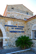 Homeopathie academy Alonissos | Sporaden | De Griekse Gids foto 3 - Foto van De Griekse Gids