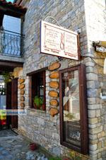 Alonissos stad (Chora) | Sporaden | De Griekse Gids foto 41 - Foto van De Griekse Gids