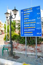 Patitiri | Alonissos Sporaden | De Griekse Gids foto 22 - Foto van De Griekse Gids