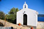 Agios Petros bij Steni Vala | Alonissos Sporaden | De Griekse Gids foto 11 - Foto van De Griekse Gids