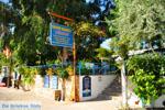 Steni Vala | Alonissos Sporaden | De Griekse Gids foto 24 - Foto van De Griekse Gids