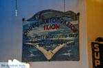 Steni Vala | Alonissos Sporaden | De Griekse Gids foto 50 - Foto van De Griekse Gids