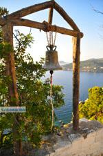 Agioi Anargiri Klooster | Alonissos Sporaden | De Griekse Gids foto 6 - Foto van De Griekse Gids