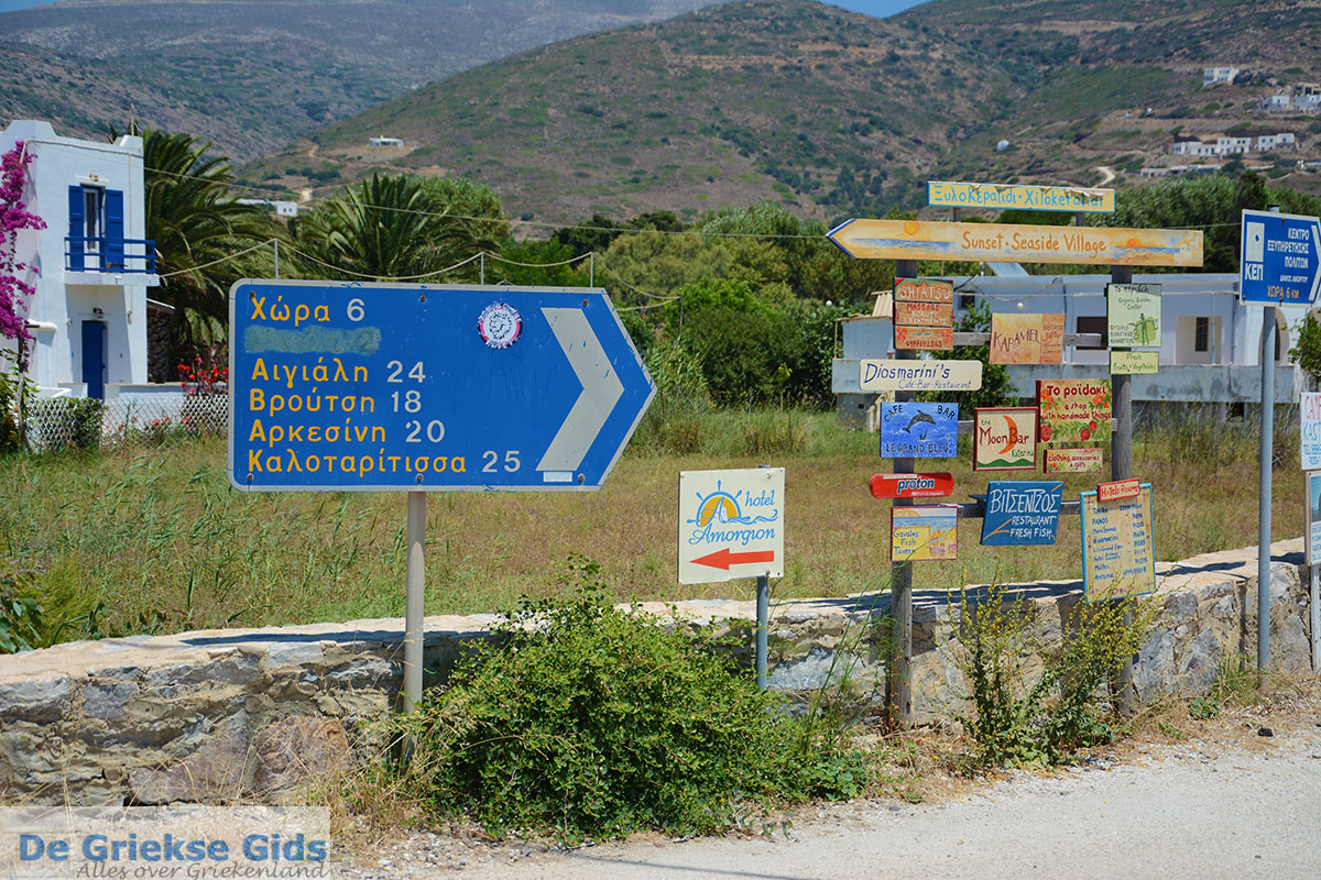 foto Katapola Amorgos - Eiland Amorgos - Cycladen foto 511