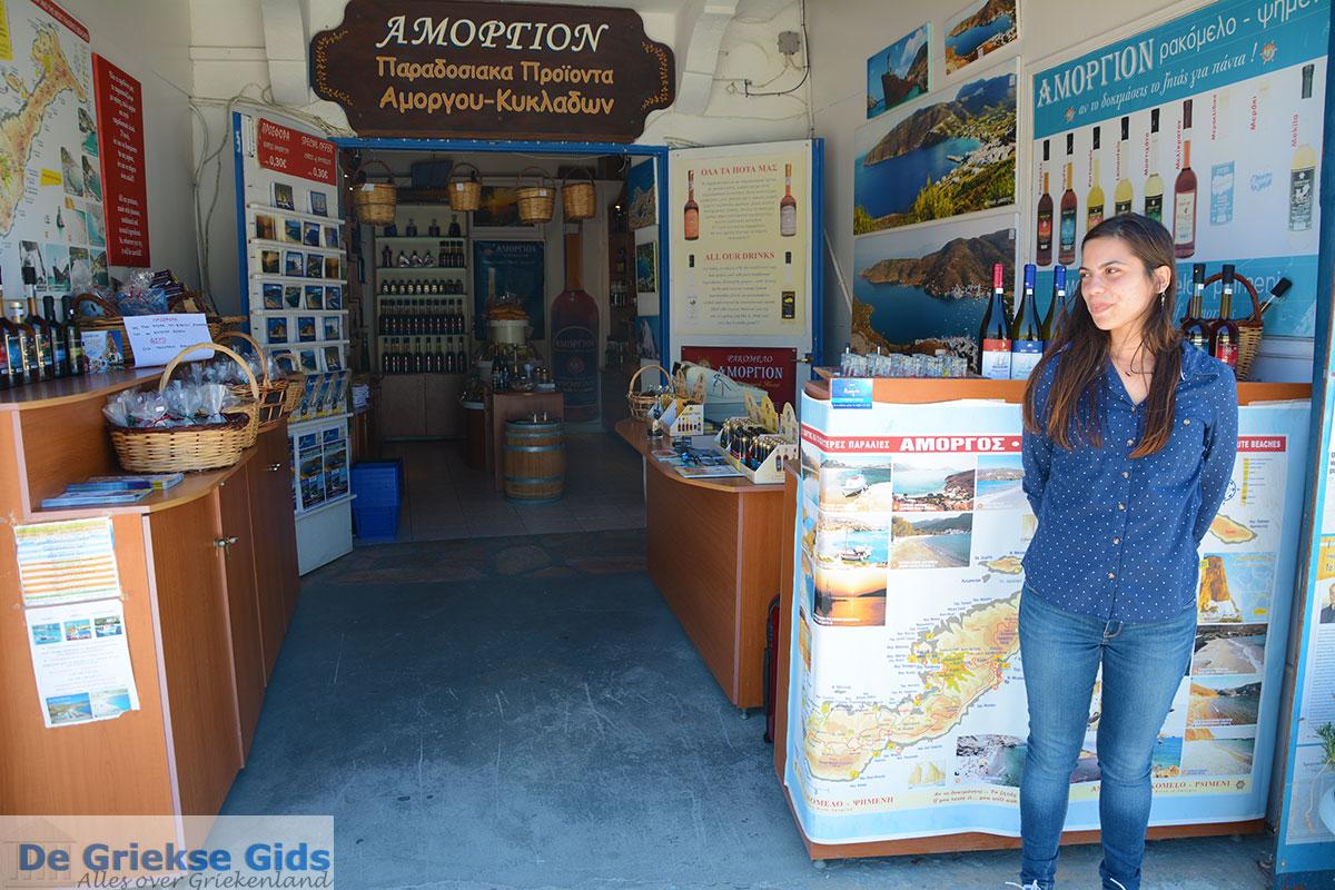 foto Amorgion Katapola Amorgos - Eiland Amorgos - Cycladen foto 524