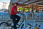 Katapola Amorgos - Eiland Amorgos - Cycladen Griekenland foto 18 - Foto van De Griekse Gids