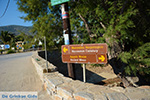 Rachidi Katapola Amorgos - Eiland Amorgos - Cycladen foto 33 - Foto van De Griekse Gids