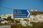 Amorgos stad (Chora) - Eiland Amorgos - Cycladen foto 44 - Foto van De Griekse Gids