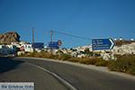Amorgos stad (Chora) - Eiland Amorgos - Cycladen foto 45 - Foto van De Griekse Gids
